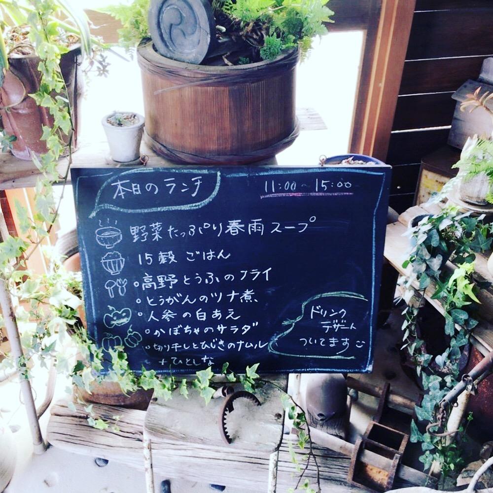 鈴鹿市のカフェのランチメニュー